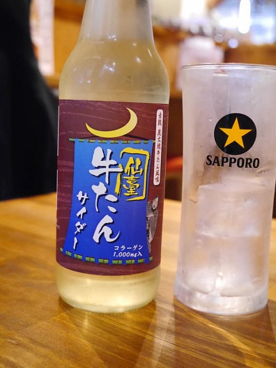 【大宮】牛タンいろ葉3.jpg