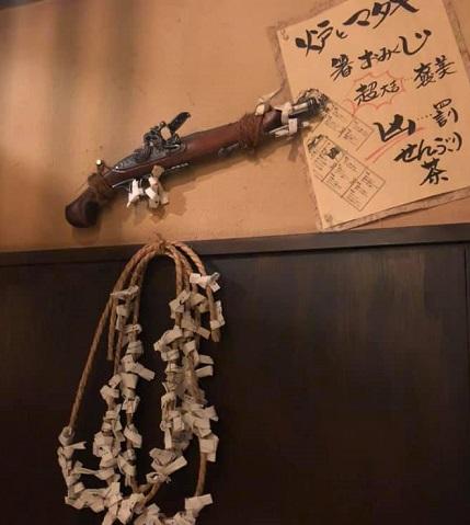 【新宿】炉とマタギ18.jpg