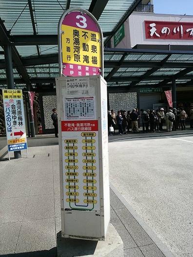 """【湯河原】噂の""""人をダメにする温泉カフェ""""7.jpg"""