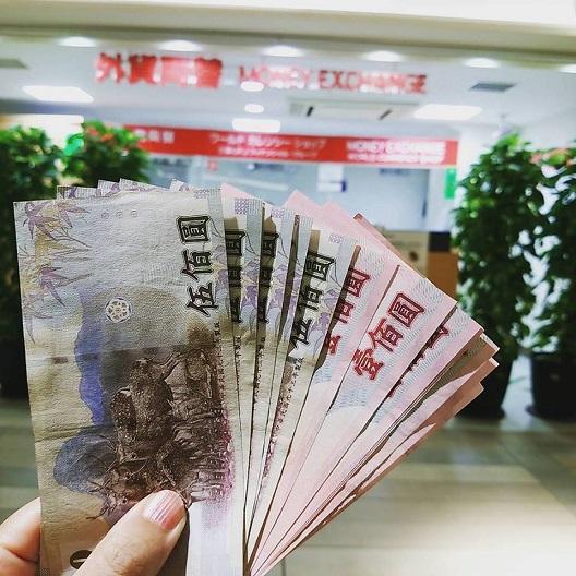 台湾ドルの両替は・・・1.jpg
