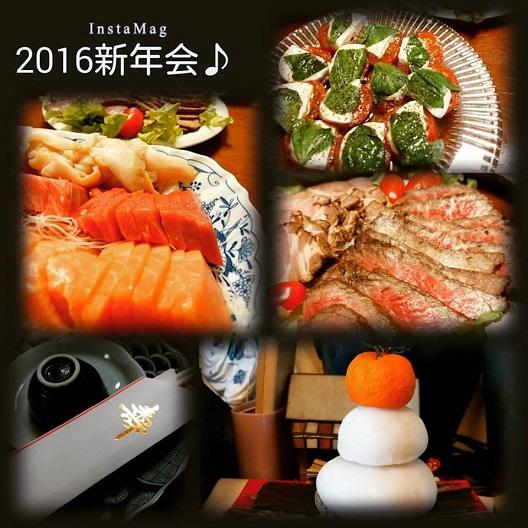 実家の新年会.jpg